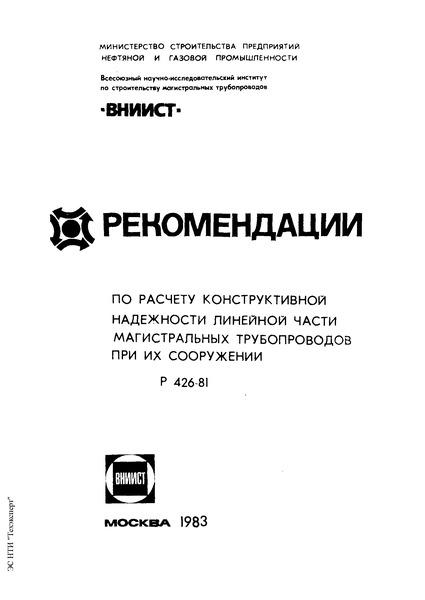 """"""",""""www.nrmsoft.ru"""