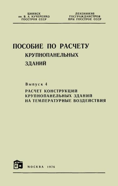 """,""www.normacs.ru"