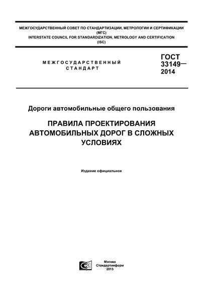Московский государственный институт культуры (МГИК)