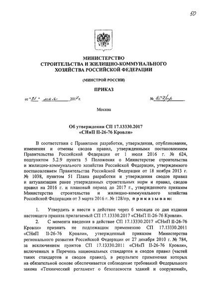 БИЗНЕС ПЛАН КАФЕ БЫСТРОГО ОБСЛУЖИВАНИЯ