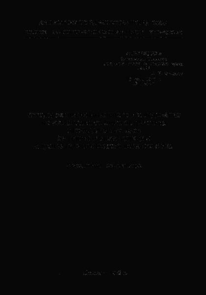 Методические рекомендации 1744-77 Методы экспериментального исследования по установлению порогов действия промышленных ядов на генеративную функцию с целью гигиенического нормирования