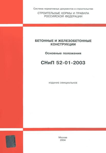 Скачать ГОСТ Р 5133018-99 Электрооборудование