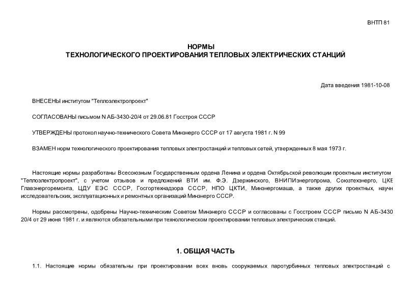 Магазины мебели для кухни в Ростове-на-Дону с адресами
