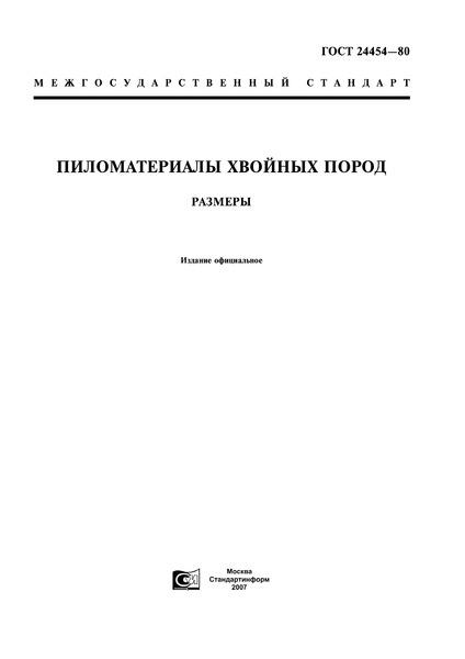 Ювелирный магазин • Запорожский женский форум