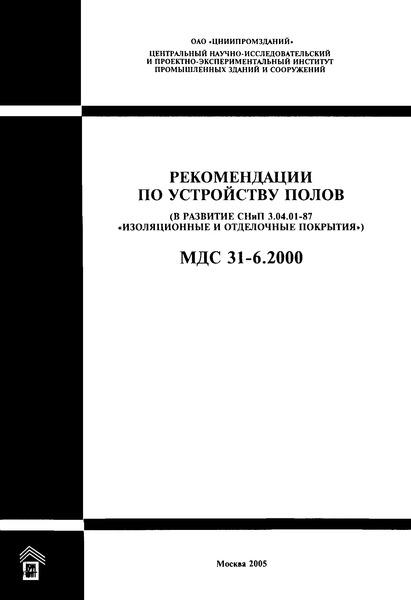 Дизайн интерьера в Москве - студия : фото, дизайн
