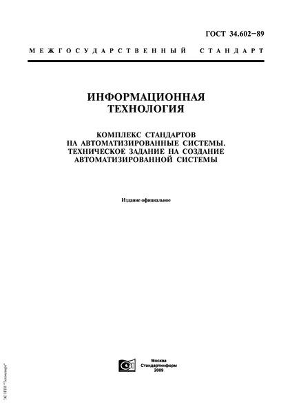 ТЦ - allegroclassicaru