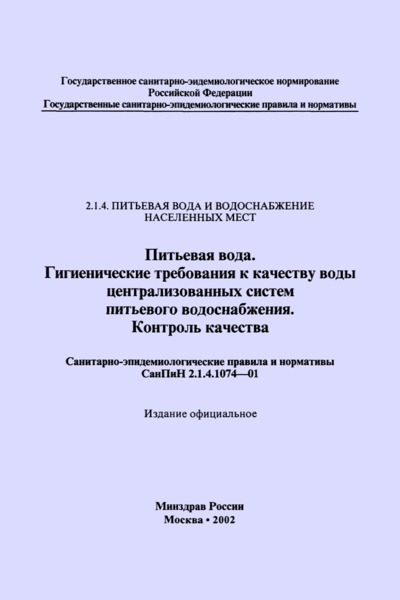 Код ОКПД2 28. 93 - Оборудование для производства пищевых