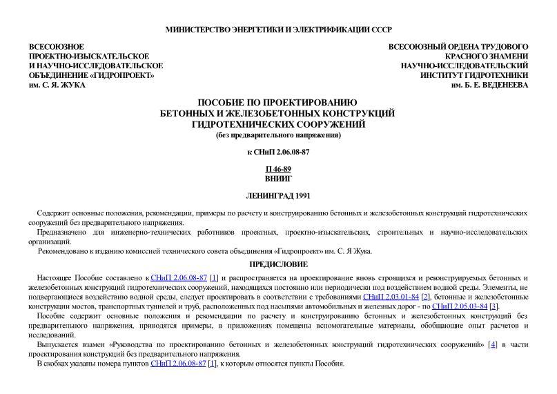 Натяжные потолки|Статус Дизайн|Краснодар - VK