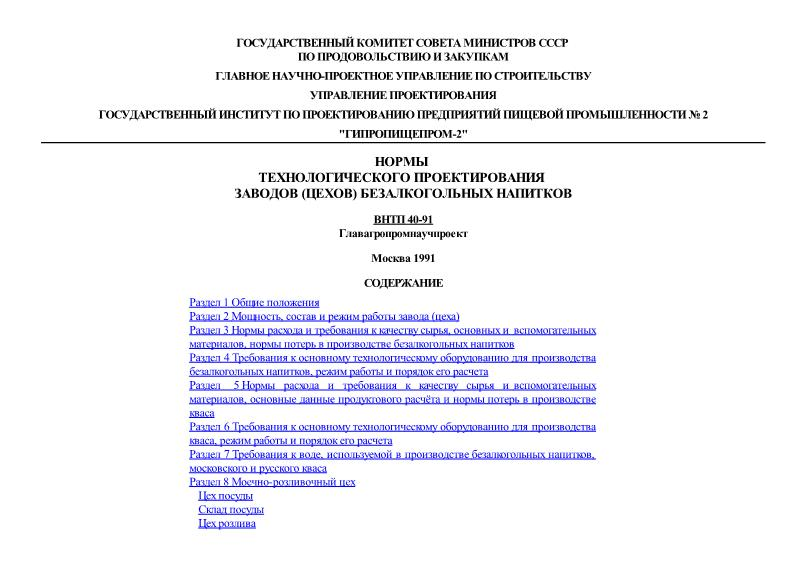 Самогонный аппарат Союз - отзывы и характеристики модели