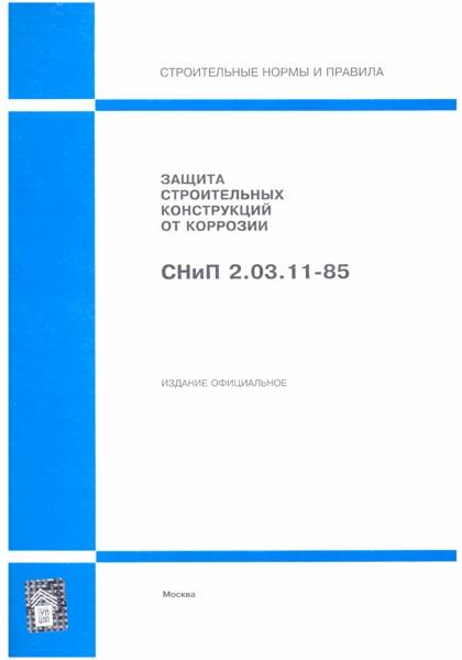 Нужен ли чек при гарантийном ремонте по законам РФ