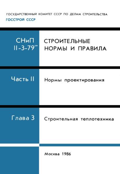 Ресторан для свадьбы - Троя (Казань)