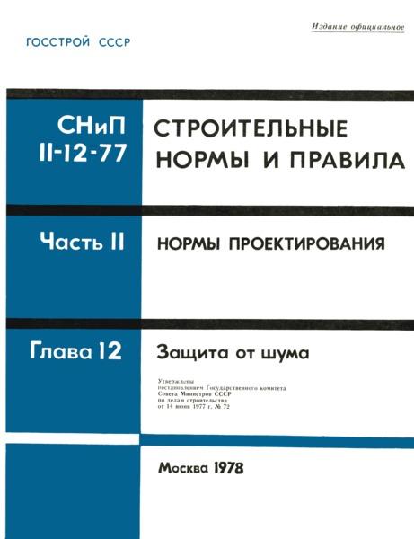 Магазин Прораб в Анапе - anapacitycom