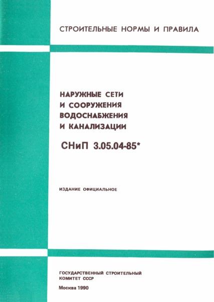 Caspian Contractors Trust - ПРОЕКТИРОВАНИЕ, ПРОИЗВОДСТВО