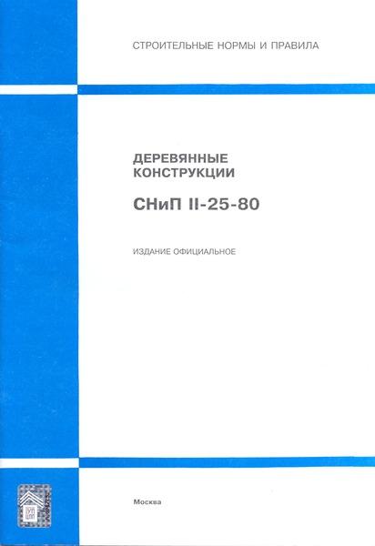 Купить мебель - Интернет магазин мебели - Украина, Киев