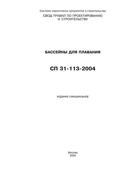 Магазин матрасов Askona в Барнауле, Интерьер мебель