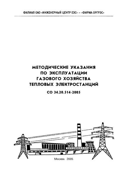 Мебель и интерьер в Хабаровске: отзывы, адреса, телефоны