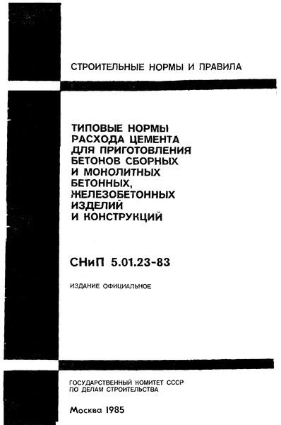 Столовая - 4livingru
