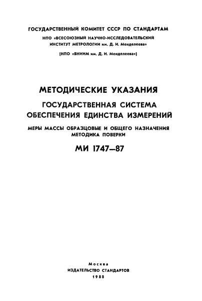 �� 1747-87 ������������ ��������. ���. ���� ����� ���������� � ������ ����������. �������� �������