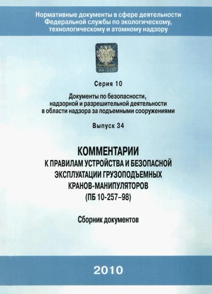 Клиническая больница 85 города москвы