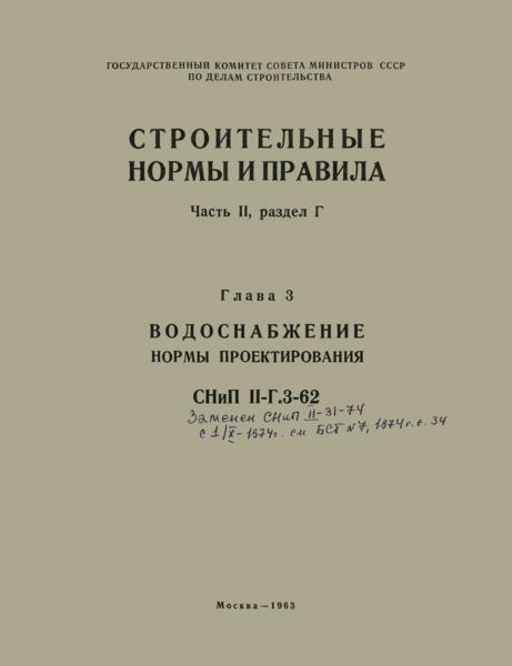 Электроснабжение жилых домов и зданий в Москве и области