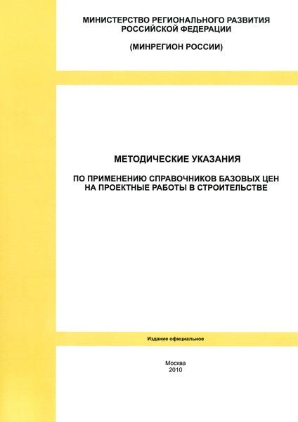 Правила безопасности в нефтяной и газовой промышленности 2013