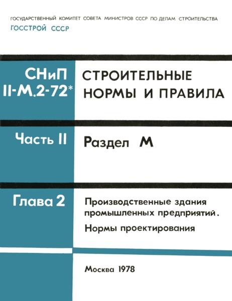 ГОСТ Р 50681-94 - complexdocru