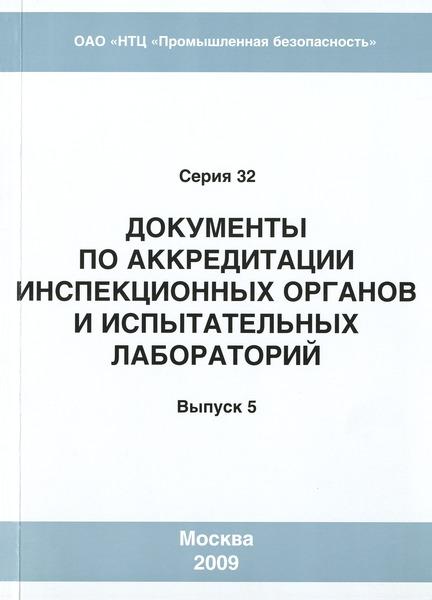 ��� 15-2009 ���������� � ������������� ������������