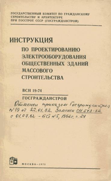 Стариков ан справочная книга столяра-строителя и мебельщика
